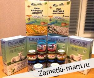 Атопический дерматит и прикорм кабачок