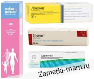 Гормоны при атопическом дерматите thumbnail