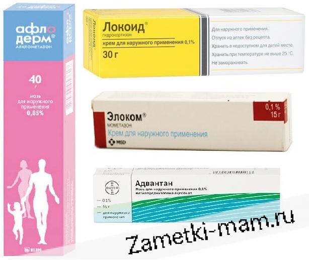 Мазь элоком отзывы при атопическом дерматите